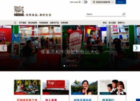 nestle.com.cn