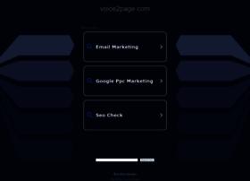 netaudioads.voice2page.com