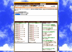 new-mario.net