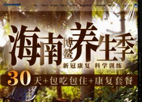 newchinalife.com