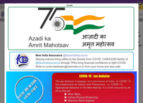 newindia.co.in