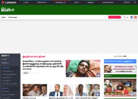 newindianews.com