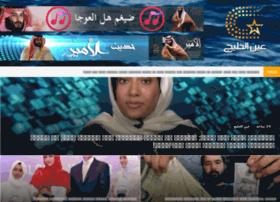 news-sa.com