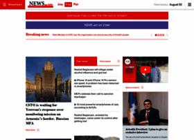 news.am