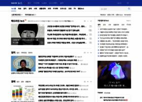 news.naver.com