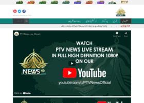 news.ptv.com.pk