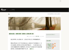 newskid.mysinablog.com