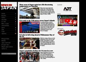 newsonjapan.com