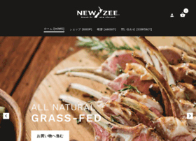newzealand.jp