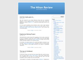 nihonreview.com