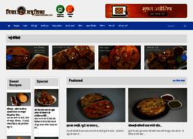 nishamadhulika.com