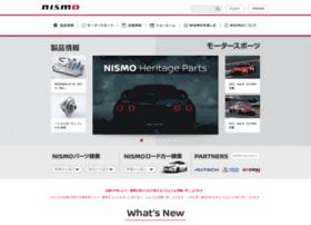 nismo.co.jp