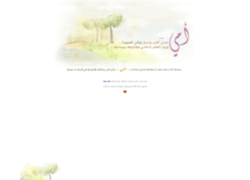 noor-elshams.com