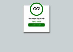 notebook-batteries.net