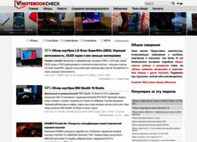 notebookcheck-ru.com