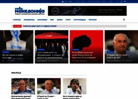 novamakedonija.com.mk