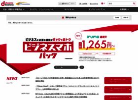 ntt.com