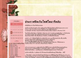 nunakuzaa.diaryclub.com