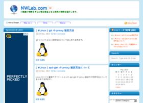nwlab.com