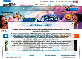 oceanpark.com.hk
