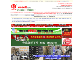 oesell.com