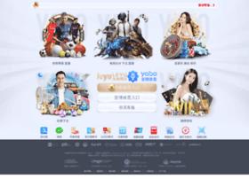offersshoppro.com