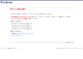 omc-card.co.jp
