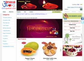 omupahar.com