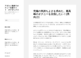 ona-box.com