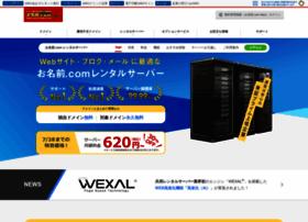 onamae-server.com
