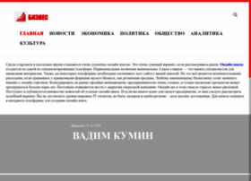 online-biznes.net