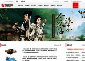 online-game.com.cn