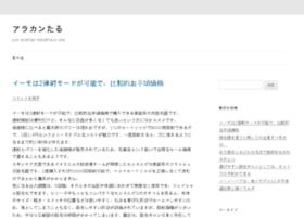 onlinebookmark.info