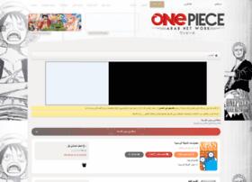 op-arab.com
