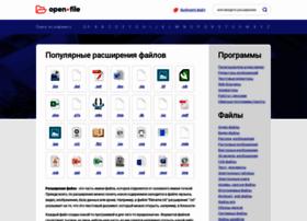 open-file.ru