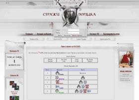 order.ereality.ru