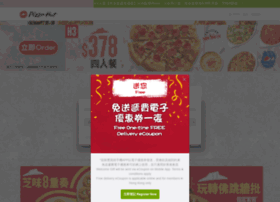 order.pizzahut.com.hk