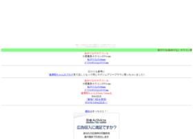 orochi.hannnari.com