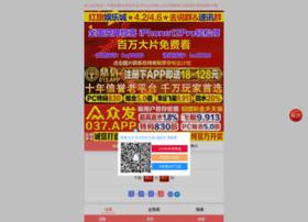 orz-jp.com