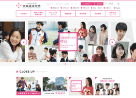 osaka-ue.ac.jp