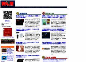oshiete-kun.net