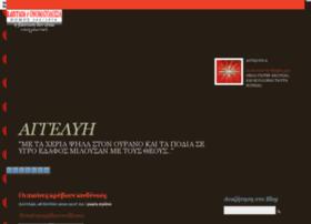 oti-nanai.pblogs.gr