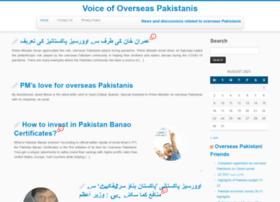 overseaspakistanis.net