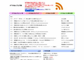 owata-net.com