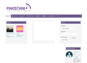 pakistani.pk