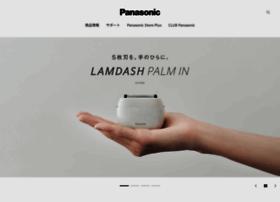 panasonic.jp