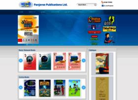 Panjeree.com