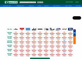 paperpk.com