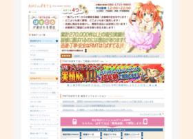 pastel-rmt.jp