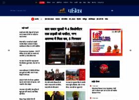 patrika.com